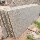 Malwada Yellow Granite Cutter Slab