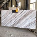 Fantasy Brown Slab Supplier