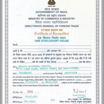 One Star Export Certificate
