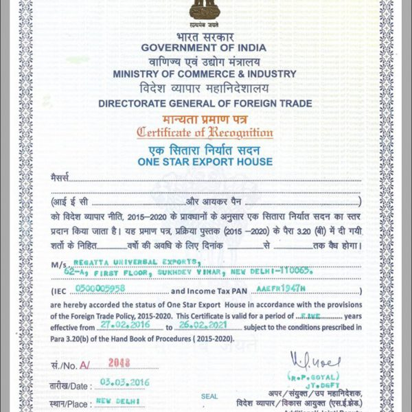 One Star Export Certificate